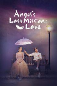 Angel's Last Mission: Love ภารกิจรักครั้งสุดท้าย