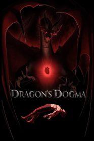 Dragon's Dogma วิถีกล้าอัศวินมังกร