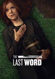 The Last Word เดอะ ลาสต์ เวิร์ด