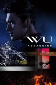 Wu Assassins นักฆ่าล่าล้ำยุทธ