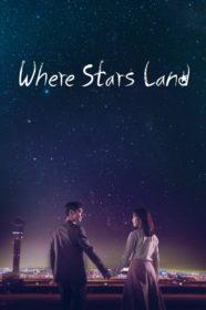 Where Stars Land ณ ที่ที่ดวงดาวบรรจบ